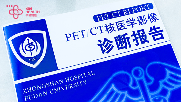 PET-CT 检查诊断报告书