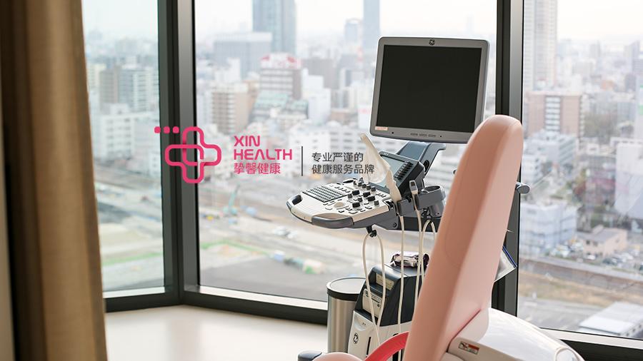 日本高级体检 女性检查科室