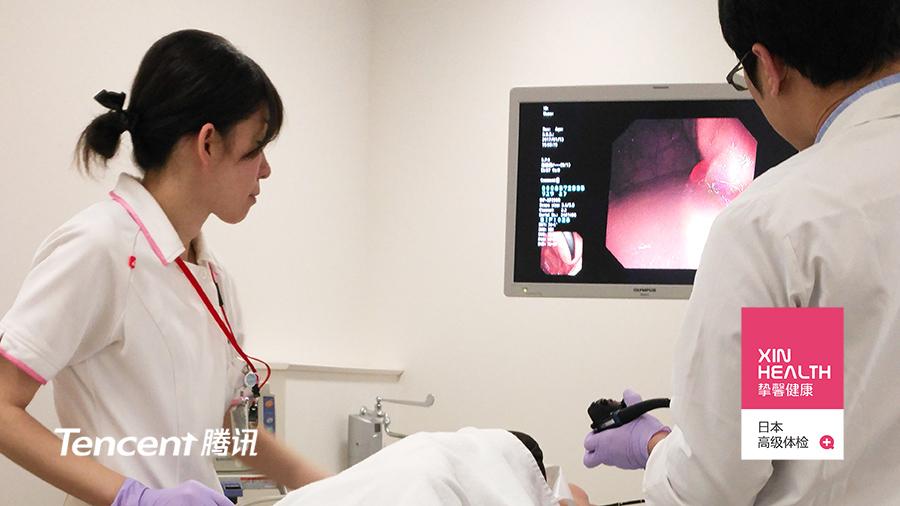 日本高级体检 用户正在做胃镜检查