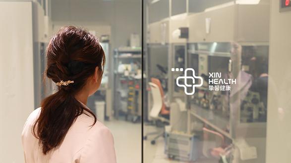 日本试管婴儿医院显微受精实验室