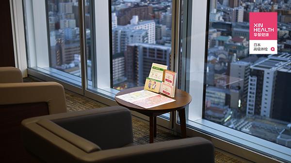 日本高端体检机构用户休息沙发