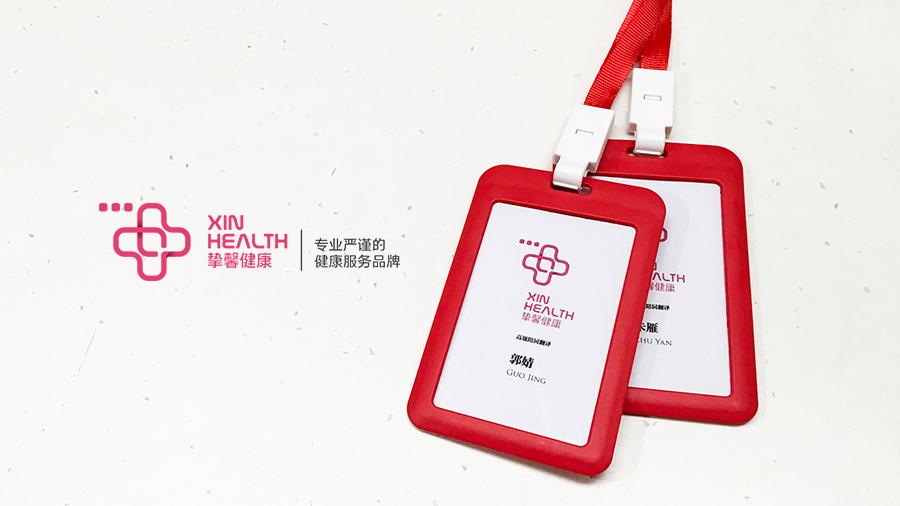 日本体检公司-挚馨健康