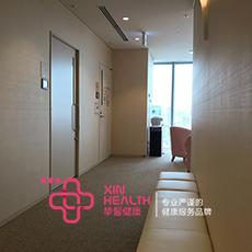 日本体检医院女性体检区域
