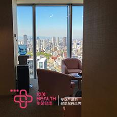 日本体检医院女性体检等候区