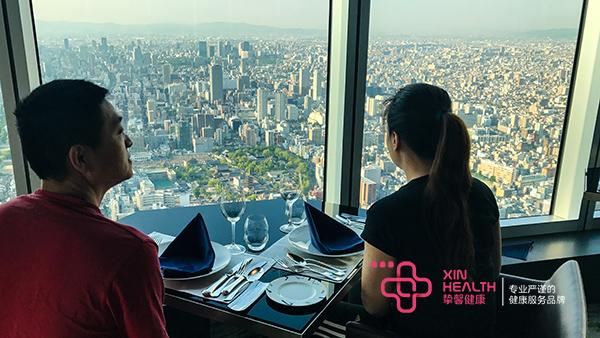 日本旅游体检用户晚餐