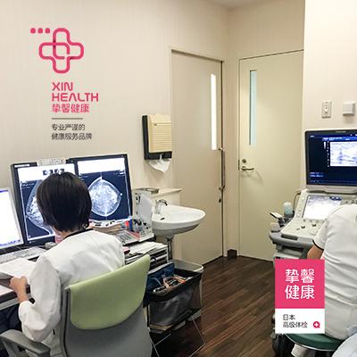 日本体检项医院