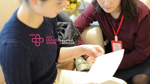 日本体检标准——各类风险告知和说明