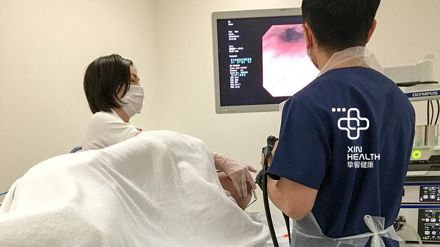 日本体检费用——胃镜项目