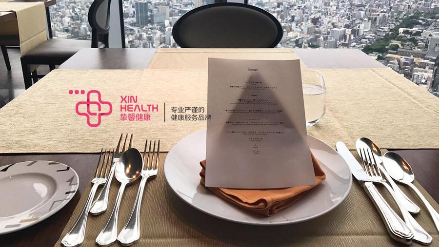 日本体检套餐晚餐