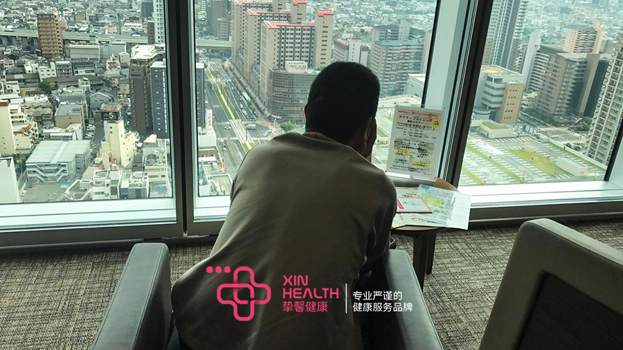 日本体检用户在休息