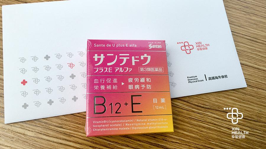 日本体检文件1