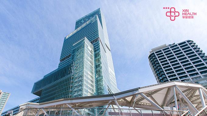 挚馨健康日本体检合作医院_日本最高楼