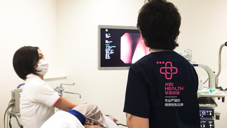 挚馨健康日本高级体检胃镜检查