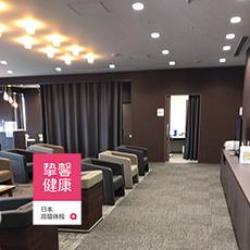 大阪市立大学医学院附属医院先端预防医疗中心Medcity21休息大厅