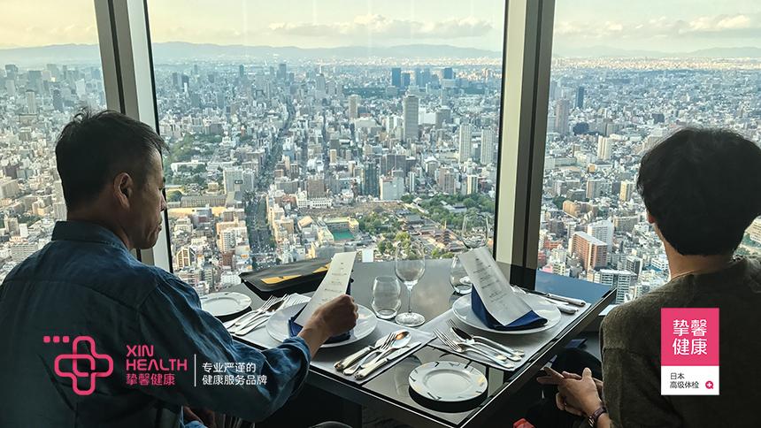 挚馨健康日本高级体检用户在全日本最高楼顶楼万豪酒店绝景餐厅用晚餐