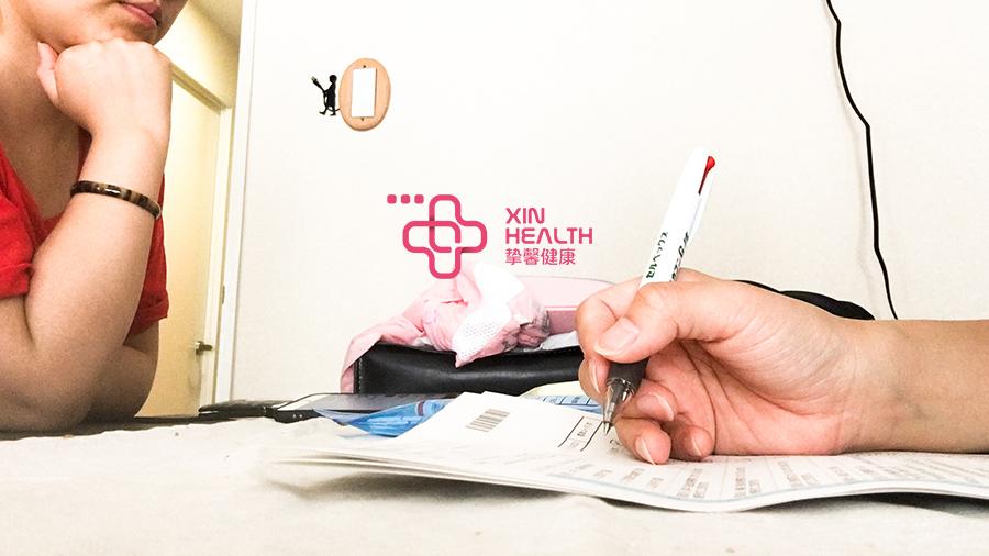 体检过程医生服务