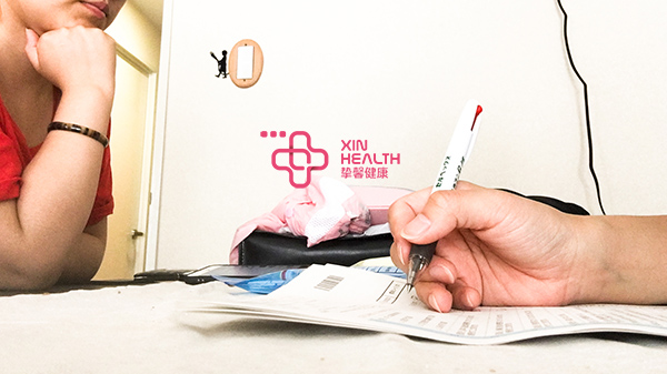 乳房体检问诊服务