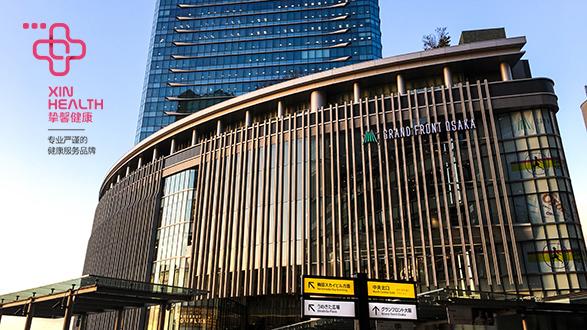 日本体检大厦