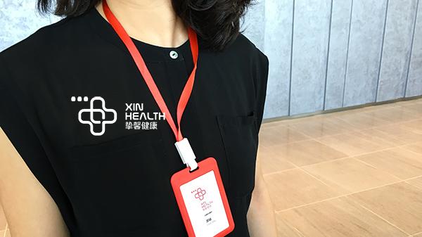 健康体检服务
