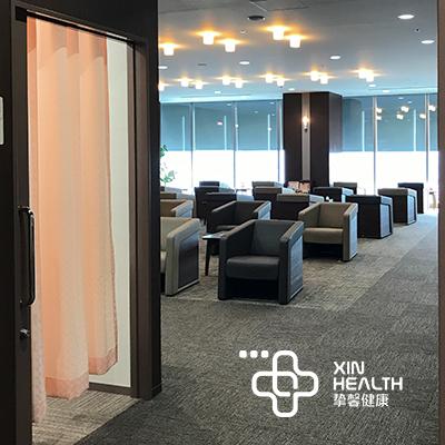 日本高级体检医院内部