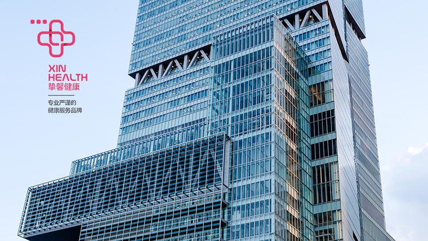 日本高级体检所在大楼