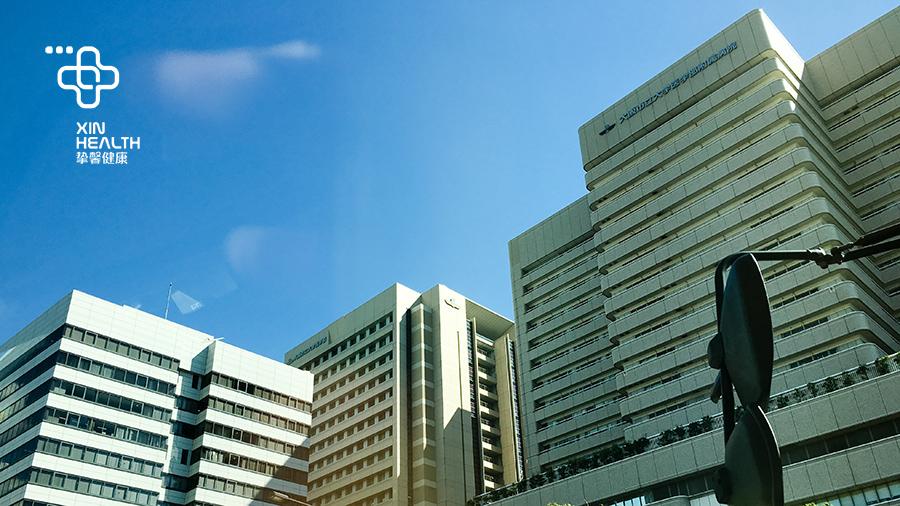 挚馨健康合作的日本体检医院大厦