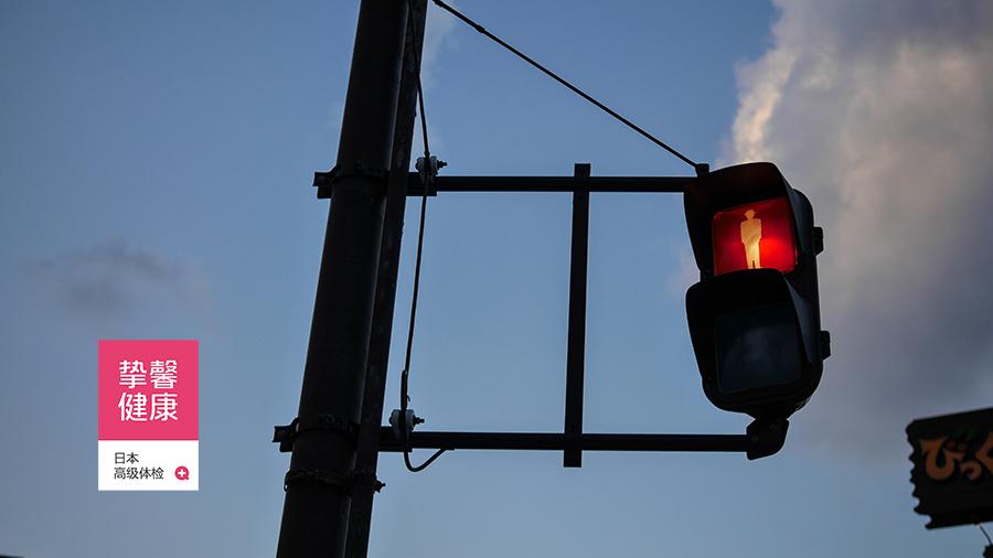 您的身体出现红灯了吗