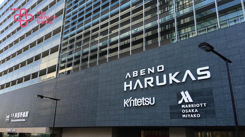 日本体检医院大楼