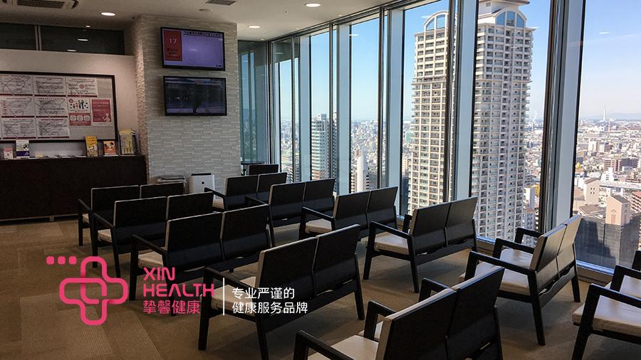 日本体检休息室环境