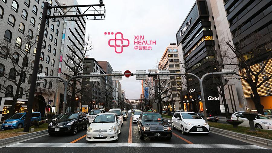去日本健康检查