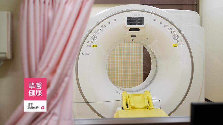 日本体检CT设备