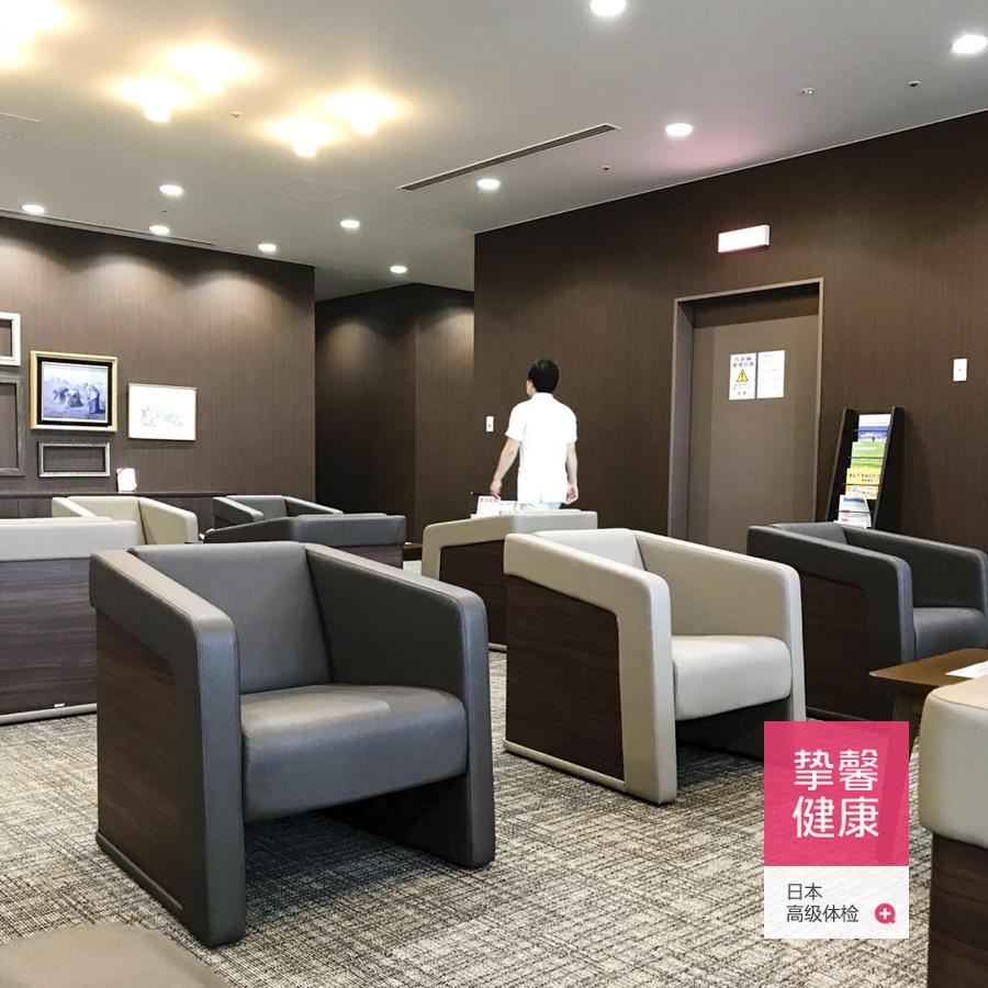 挚馨健康日本高级体检医院休息区
