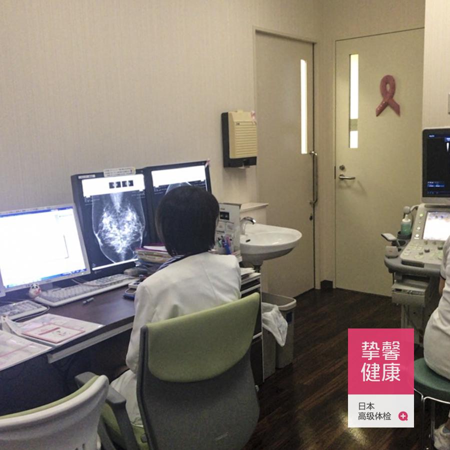 挚馨健康日本高级体检用户在做女性乳腺B超检查