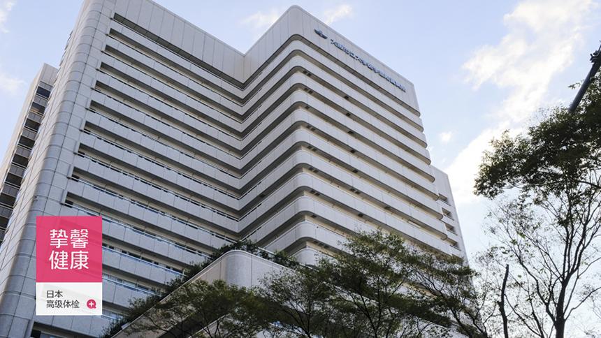 大阪市立大学医学院附属病院本部大楼