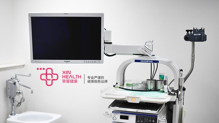 鼻腔进入式胃镜检查设备(日本奥林巴斯)