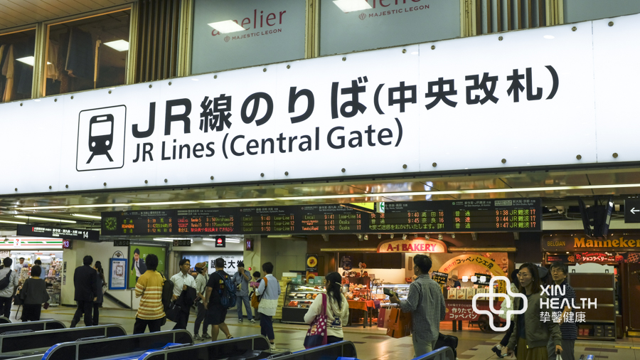 日本交通线