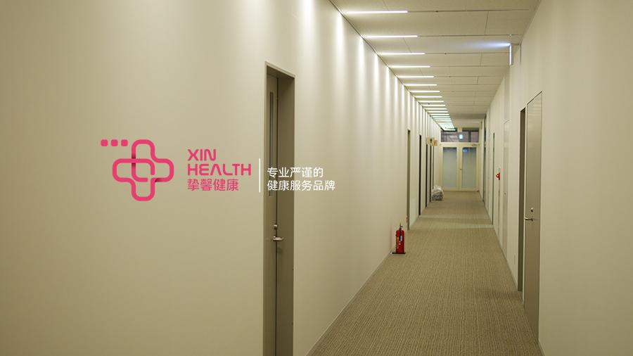安静舒适的体检医院走廊