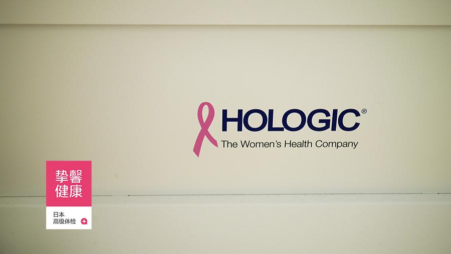日本乳腺癌检测仪器品牌