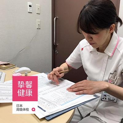 日本护士确认问诊结果