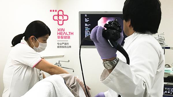 日本体检中的胃镜检查