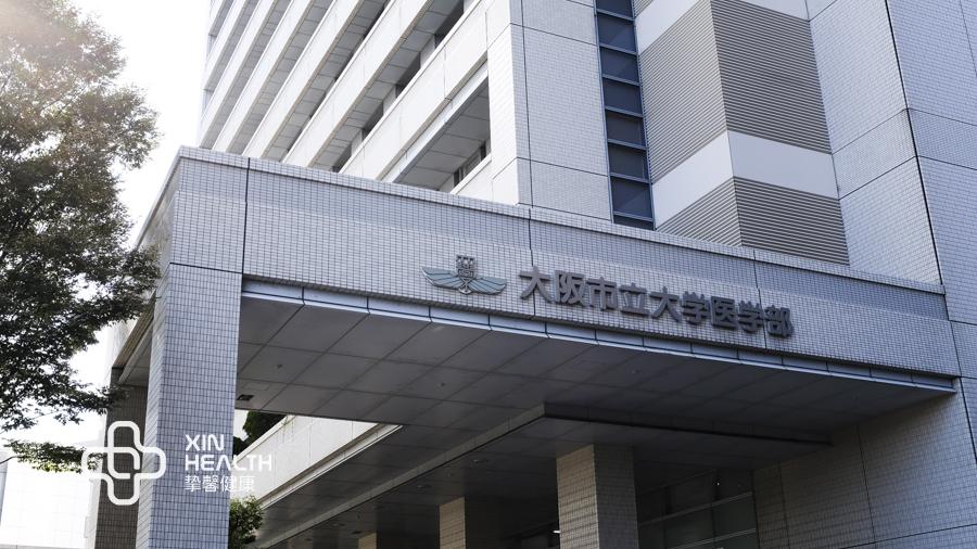 大阪高端体检医院