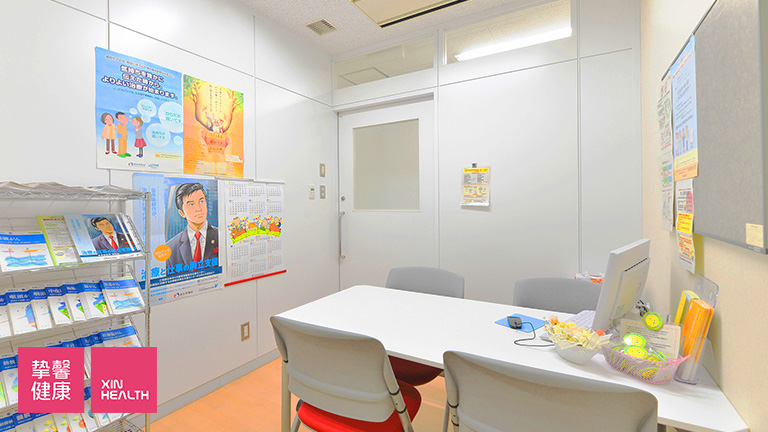 九州大学病院 癌症中心 患者咨询援助室