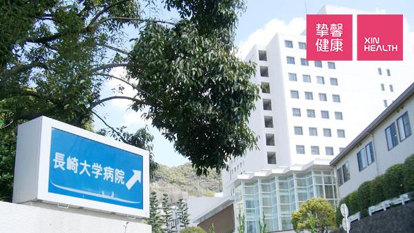 长崎大学病院  入口