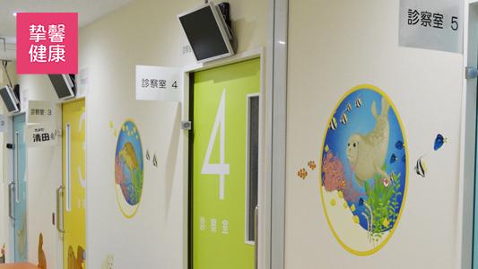 大分大学医学部附属病院 儿科诊室