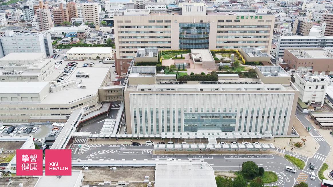 广岛大学病院 外观