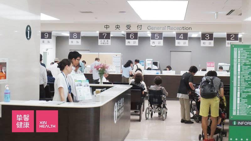 广岛大学病院 门诊