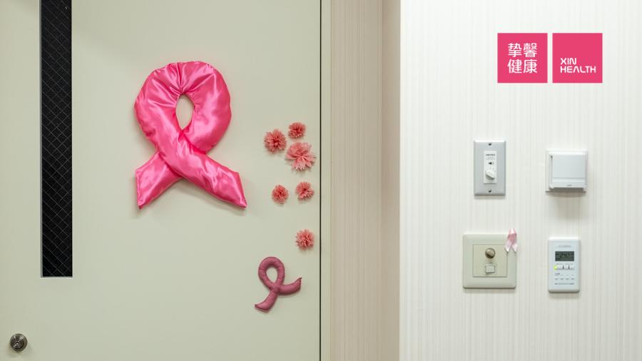 日本高级体检 乳腺诊室
