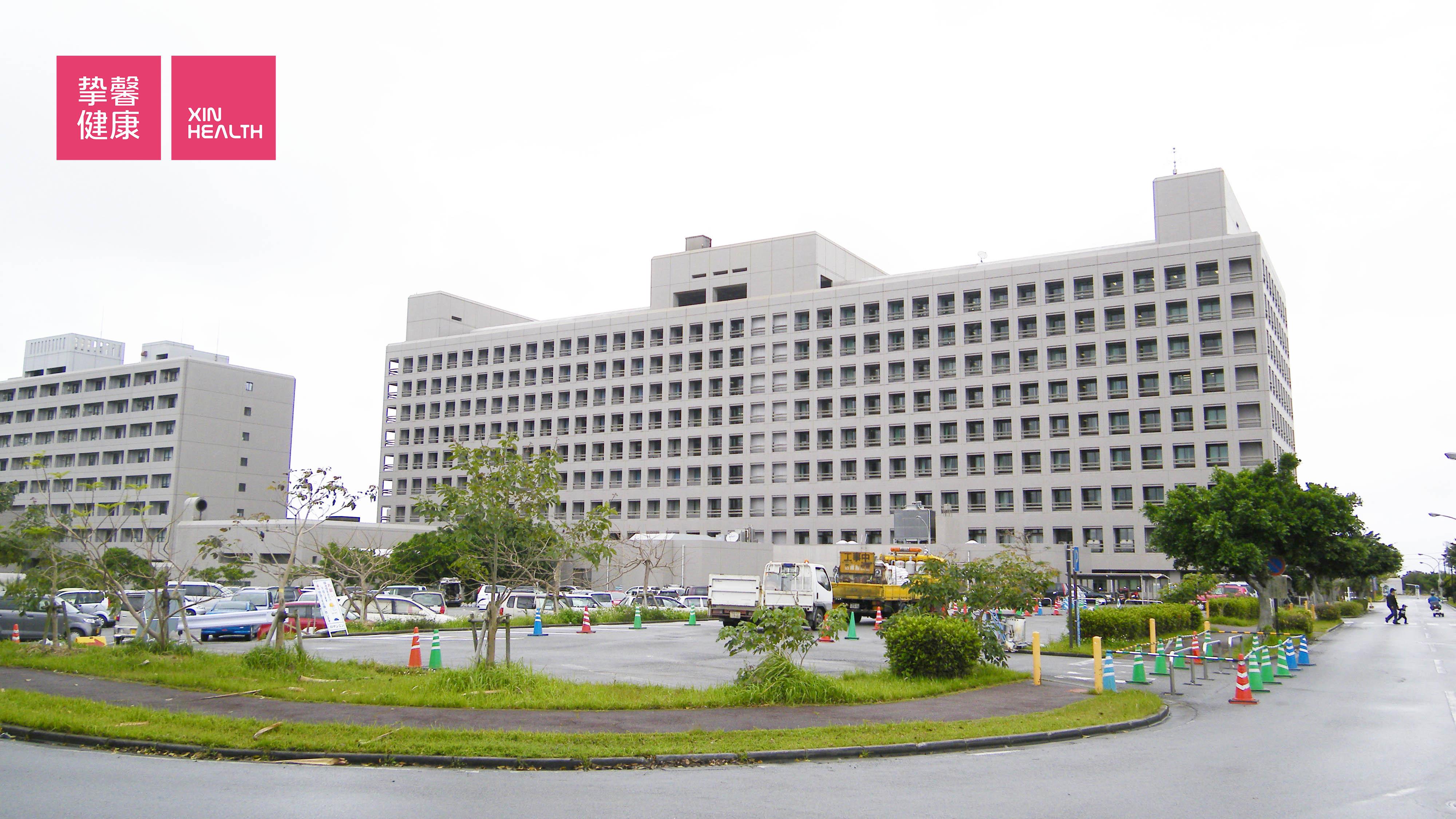 琉球大学病院 外观