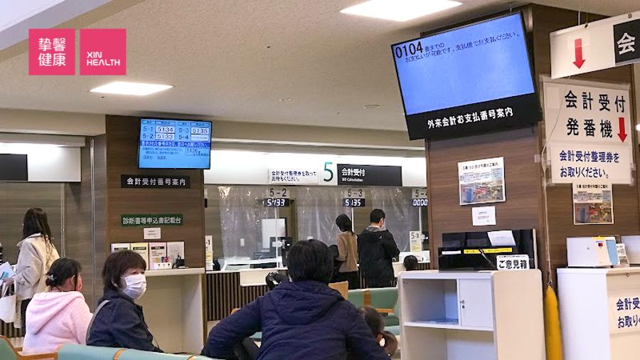 富山大学附属病院 门诊