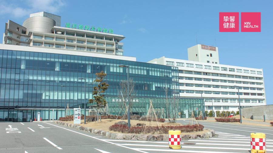 金沢医科大学病院 外观